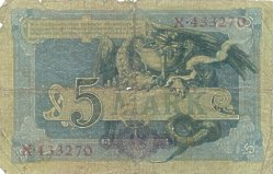 banknote4
